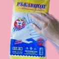 Ловно-рибарски магазини - Ръкавици за еднократна употреба