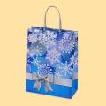 Коледа и Нова година - Коледна панделка, синя L1-851