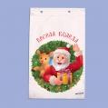 "Коледа и Нова година - Празничен плик "" Еленче """