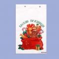 """Коледа и Нова година - Празничен плик """" Играчки """""""