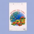 """Коледа и Нова година - Празничен плик """" Подаръци """""""
