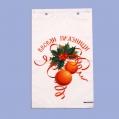 """Коледа и Нова година - Празничен плик """" Весели празници """""""